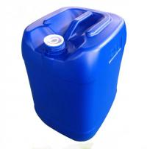 Buy cheap 99% Pesticide Grade Permetrin Pharmaceutical Raw Materials Liquid CAS 52645-53-1 from wholesalers