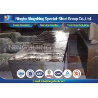 China Heat Checking Resistance DIN 1.2365 Hot Work Tool Steel / Mould Steel Flat Bar on sale