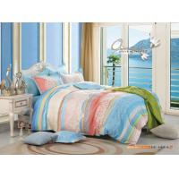 China Beautiful Colorful Womens Home Bedding Sets 4 Piece Most Comfortable wholesale