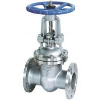 China High Pressure Resilient Seated Gate Valve For Sewage Disposal Energetics Pipe wholesale