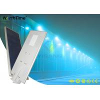 China 12V LED Street Light With Solar Panel / Phone APP Control System wholesale