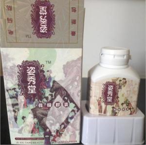 China Zi Xiu Tang Bee Pollen Diet Pills wholesale
