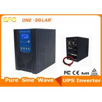 China Pure Sine Wave Solar PV Inverter 3000W 4000W 5000W 12 / 24V With Voltage Stabilizer wholesale