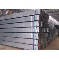 China Hot Dipped Galvanized Steel Square Pipes wholesale
