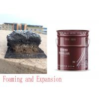 China Intumescent  thin passive Fire Protection Coatings paint For METAL Concrete steel with UL listed certication test wholesale
