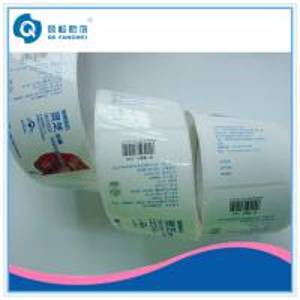 China Custom Shipping Labels , Round Corner Self Adhesive Shipping Labels wholesale