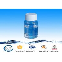 Buy cheap water treatment chemical flocculant Special Flocculant for Mining from wholesalers