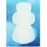 China Ladies Sanitary towel wholesale