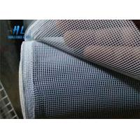 China 16*16 Polyester Insect Screen , Firm Sturdy Structure Window Mesh Screen wholesale