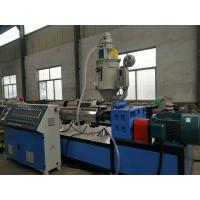 Buy cheap PP PE Plastic Pipe Extrusion Line , PP PE PPR Rigid Pipe Making Machine , PE Water Pipe Extrusion Process from wholesalers