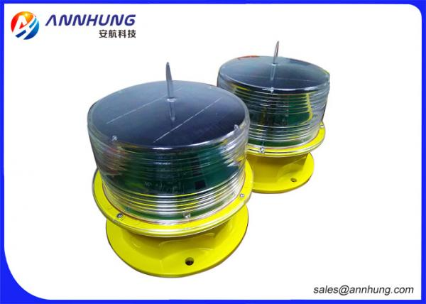 Quality Red Yellow Airfield Solar Runway Edge Lighting with Recyclable Batteries for sale