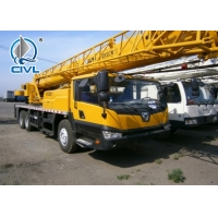 China Hydraulic New Qy25k Qy25e 25 Ton Truck Mounted Crane Mobile Truck QY25K-II wholesale