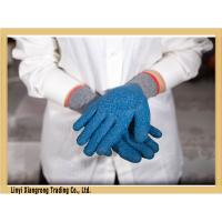 China Rubber Coated Cotton Glove,latex coated glove on sale