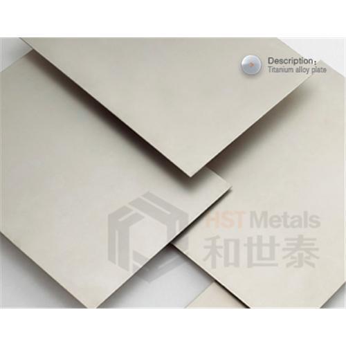 Quality Titanium Sheet for sale