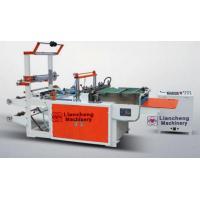 LC-1500 high speed side sealing bag making machine