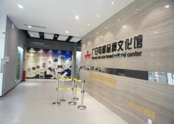 Guangzhou Guangri Elevator Industry Co.,Ltd