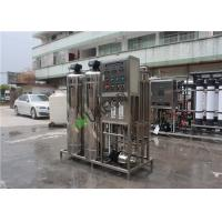 China Industrial RO Water Treatment Plant RO Water Filter Reverse Osmosis Water Filter Machine wholesale