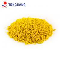 Buy cheap Yellow top quality hot sale EPDM rubber granules for playground kindergarten from wholesalers
