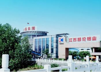 Jiangsu Karen Aluminum Co.,Ltd