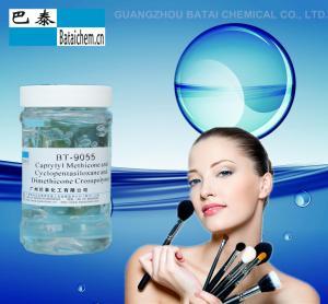 Buy cheap Gel de silicone de Tranparent pour fournir le sentiment soyeux en tant que matériel cosmétique from wholesalers