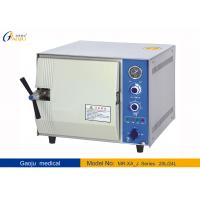 Buy cheap MR-XA20J/24J Table top autoclave Steam Sterilizer 20L/24L from wholesalers