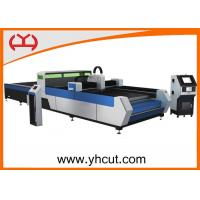 China Low Noise  CNC Fiber Laser Cutter , Carbon Fiber Cutting Machine For Sheet Metal Processing wholesale