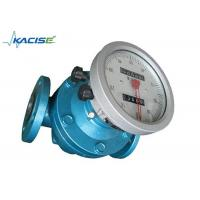 China DN10 - DN200mm Oval Gear Flow Meter , High Accuracy Heavy Oil Flow Meter wholesale