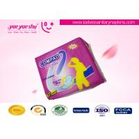 China OEM High Quality Cotton Panty Liners , Disposable Female Sanitary Pads on sale