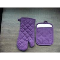 Halloween Printed Heatproof Oven Mitt And Potholder Set 7 x 11 Inch