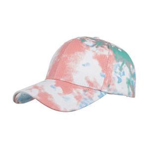 China Character Curved Brim Baseball Caps Sublimation Print Logo wholesale