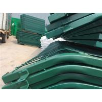 Buy cheap Highway Metal Mesh Fencing Curved Square Pipe Frame Fencing 1800mm X 3000mm from wholesalers