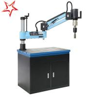 China Hand Tool Manual Flex Arm Tapping Machine Rapid Positioning For Screwing Iron on sale