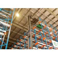 China Pallet Radio Shuttle Racking Automated Shelving Systems With Two Motors wholesale