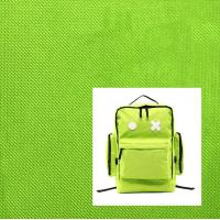 China 150D Polyester Oxford Fabric For Backpacks wholesale