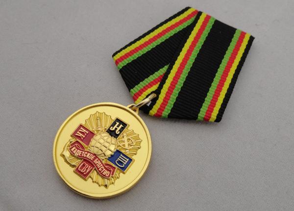 Soft enamel Custom Medal Awards with Gold P