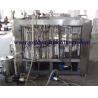 China Juice bottling machine wholesale