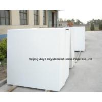 China Crystallized Glass Panel (neoparies) wholesale