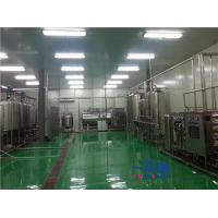 China Uht Milk Processing Equipment For Dairy Plant , Food Processing Machinery on sale