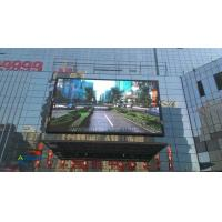 China IP 68 outdoor front &rear service P6.67 led rental display,ARISELED.COM,Arise Technology on sale
