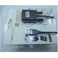China USB to RS232 9 Pin DB9 Serial Cable Adapter Modem GPS Data Cable wholesale