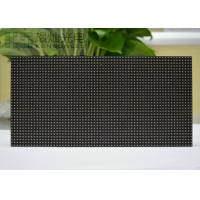 China P3 Tri Color Led Module Panel , Customized Indoor Led Screen SMD 2121 wholesale