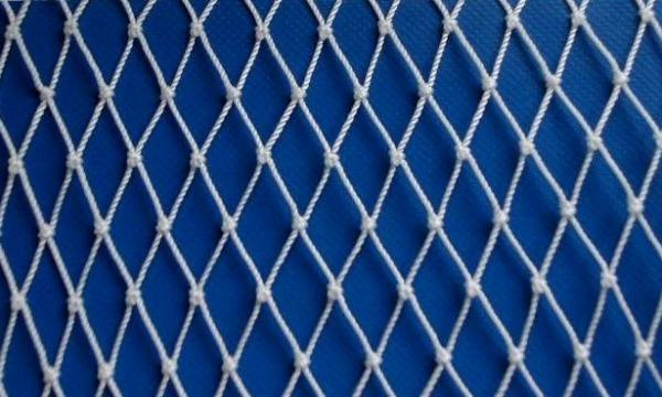 Fish nets for sale images for Fish netting for sale