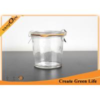 China 300ml Taper Glass Storage Jars With Lids / Glass Storage Containers With Lids wholesale
