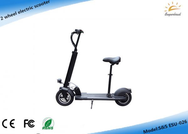 Folding Mobility Scooter Images
