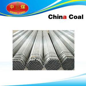 China Galvanized Pipe wholesale