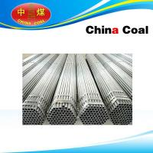 China Hot Dip Galvanized Steel Tube wholesale