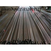 China High Strength ASTM A269 Stainless Steel Tube TP347 Schedule 10 Stainless Steel Pipe wholesale