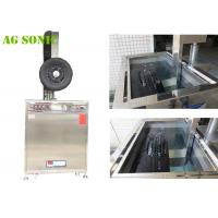 Buy cheap Alloy Wheel Ultrasonic Cleaner Automatic Lift and Oil Separator Optional from wholesalers