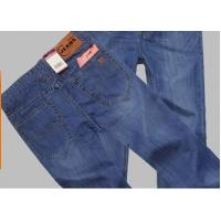 China 2014 Casual style Jeans For Men wholesale