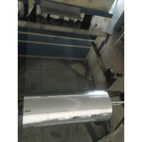China Rolled Thermoform Plastic Sheets , Colored Plastic Sheets SGS Certification wholesale